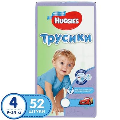 Купить HUGGIES Подгузники-трусики Литтл Волкерс Размер 4 9-14кг 52шт для мальчиков, дышащие, Подгузники и трусики подгузники