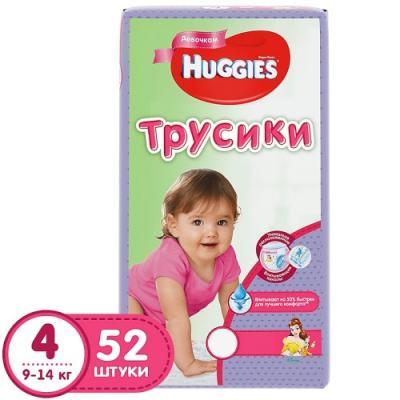Купить HUGGIES Подгузники-трусики Литтл Волкерс Размер 4 9-14кг 52шт для девочек, дышащие, Подгузники и трусики подгузники