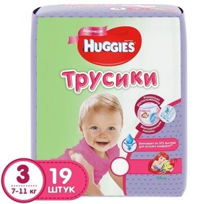 Купить HUGGIES Подгузники-трусики PANTS Annapurna Размер 3 7-11кг 19 шт для девочек, Подгузники и трусики подгузники