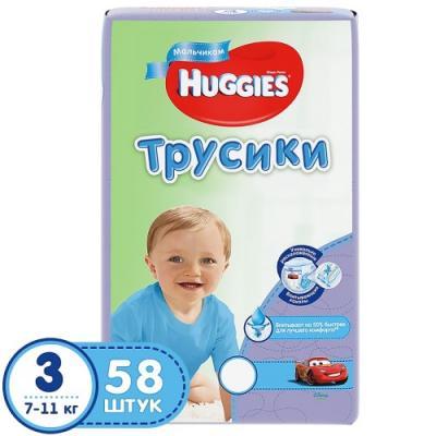 Купить HUGGIES Подгузники-трусики PANTS Annapurna Размер 3 7-11кг 58 шт для мальчиков, дышащие, Подгузники и трусики подгузники