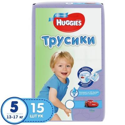 Купить HUGGIES Подгузники-трусики Annapurna Размер 5 13-17кг 15шт для мальчиков, дышащие, Подгузники и трусики подгузники