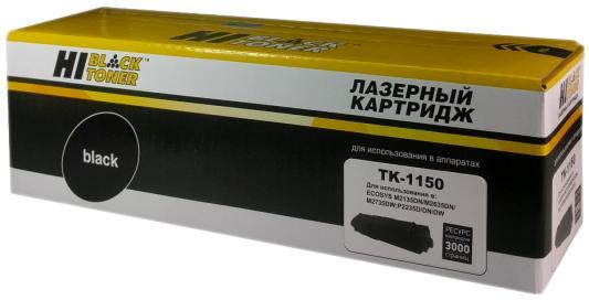 Картридж Hi-Black TK-1150 для Kyocera-Mita M2135dn/M2635dn/M2735dw черный 3000стр тарелка хай хэт zultan 14 aja hi hat