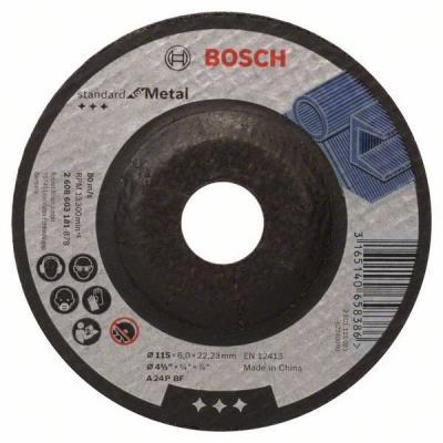 Обдирочный круг Bosch 115х6мм 2608603181