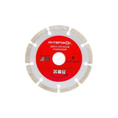 Отрезной диск Интерскол 115х22.2х7 по бетону 2070911500000