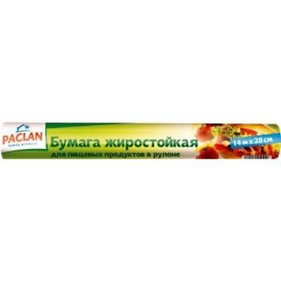 цена PACLAN Бумага жиростойкая упак.14м*28см рулон