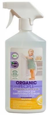 ORGANIC PEOPLE ЭКО Спрей для сантехники и кафеля 500мл organic people эко спрей для сантехники и кафеля 500мл