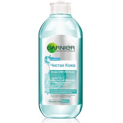 GARNIER Мицеллярная вода Чистая Кожа 400мл garnier мицеллярная вода 3в1 экспертное очищение 400мл