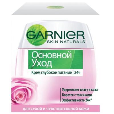 GARNIER ОСНОВНОЙ УХОД Крем дневной Питательный для сухой кожи 50мл garnier крем для лица антивозрастной уход интенсивное омоложение 55 дневной 50 мл