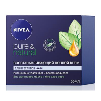 Крем для лица NIVEA Pure & Natural 50 мл ночной 82302 крем д лица nivea энергия молодости 45 ночной 50мл