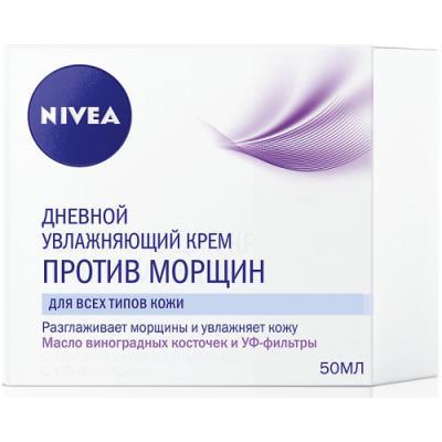 Nivea Антивозврастной увлажняющий дневной крем 50мл reneve крем увлажняющий hydractive 50мл