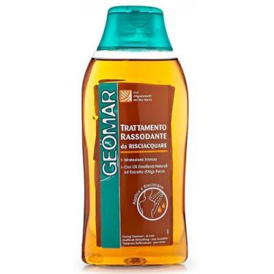 GEOMAR Масло для душа укрепляющее 300 мл. geomar молочко для тела geomar fluida corpo geomar 300 мл