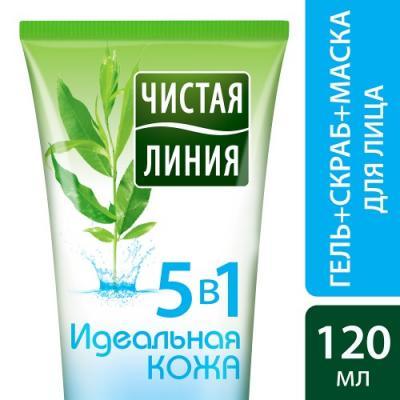 ЧИСТАЯ ЛИНИЯ Средство косметическое 5в1 Идеальная кожа 120мл набор чистая кожа steblanc набор чистая кожа