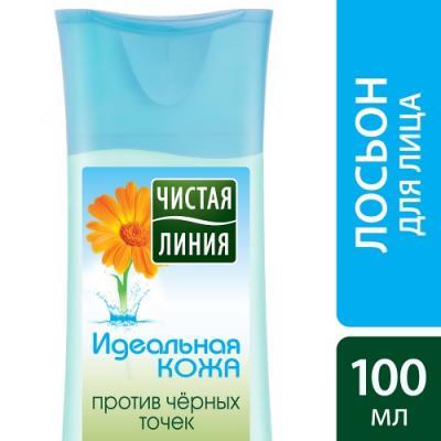 Лосьон для лица Чистая Линия Идеальная кожа 100 мл 24 часа