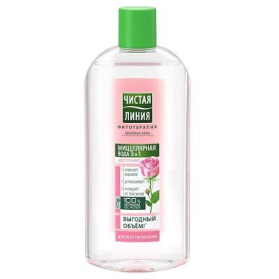 ЧИСТАЯ ЛИНИЯ Мицеллярная вода 3в1 для всех типов кожи 400мл garnier мицеллярная вода 3в1 экспертное очищение 400мл