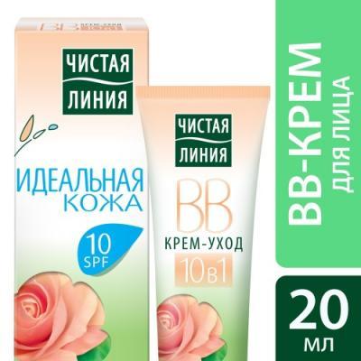 ЧИСТАЯ ЛИНИЯ ВВ-Крем 10 в 1 Идеальная кожа 20мл туссамаг капли 20мл