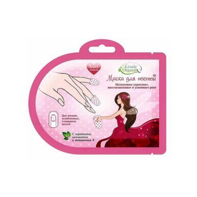 ETUDE ORGANIX Маска для ногтей 9,4г etude organix тканевая маска для лица лиса 25 г