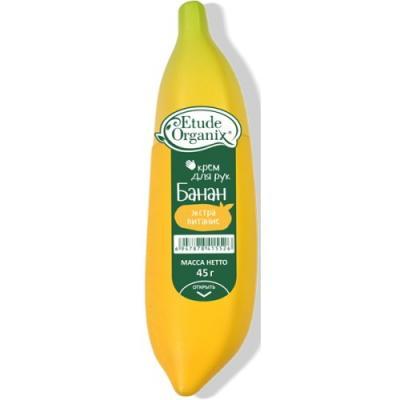 Мыло твердое Etude Organix Банан 100 гр стул etude