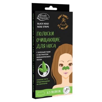 Etude Organix Полоски для носа с зеленым чаем и вулканическим пеплом 5 шт в уп полоски для носа 5 саше