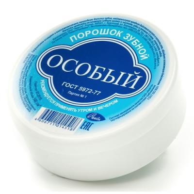 Зубной порошок Аванта Особый 140 гр аванта шапка avanta 990267 белый