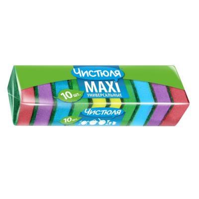ЧИСТЮЛЯ-10 MAXI Губка поролоновая с чистящим амбразивным слоем 10шт чистюля хозяйственная губка махровая 2шт