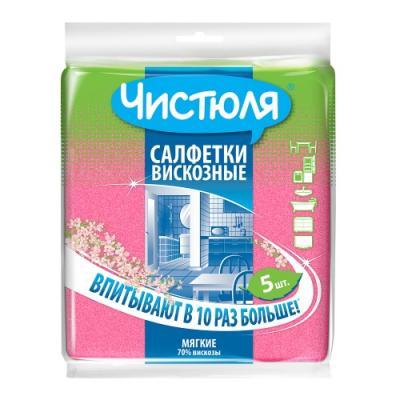 ЧИСТЮЛЯ Салфетки вискозные 340*380 5шт цены