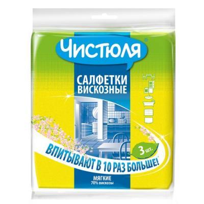 ЧИСТЮЛЯ Салфетки вискозные 340*380 3шт цены