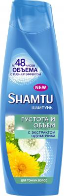 Шампунь Shamtu Густота и объем с экстрактом одуванчика 360 мл shamtu