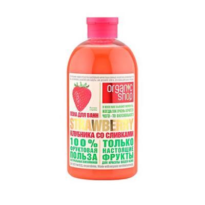 Organic shop Пена для ванн Клубника со сливкам 500мл пена top house д плит свч печей 500мл