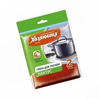 ХОЗЯЮШКА Мила Губка для посуды КАКТУС в пластике 2 шт губка для уборки фрекен бок дуэт 2 1 шт