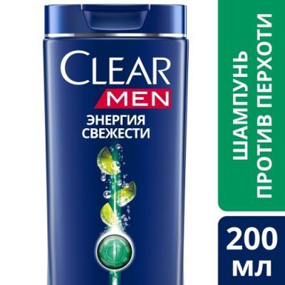 Шампунь Clear Энергия свежести 200 мл 67300987 шампунь clear ледяная свежесть с ментолом 200 мл 67299617