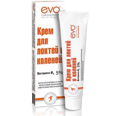 EVO Крем для локтей и коленей осветляющий 46мл защита для локтей и коленей strider™