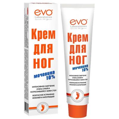 EVO Крем для ног с Мочевиной 50мл tangent evo e8 sub