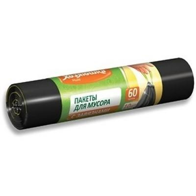 ХОЗЯЮШКА Мила Пакеты для мусора 60л 10шт с завязками в рулоне ПВД 25мкм
