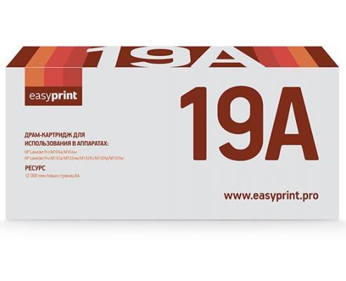 Фото - Фотобарабан Easyprint CF219A DH-19A для HP LaserJet Pro M102a/M102w/M104a/M104w/M130a/M130fn/M130fw/M130nw/M132a/M132nw/M132fn/M132fp/M132fw/M132snw черный 12000стр фотобарабан sakura cf219a для hp lj m104a m104w m132a m132fn m132fw m132nw 12000стр