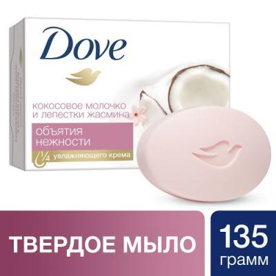 Мыло твердое Dove Объятия нежности 130 гр 21132294