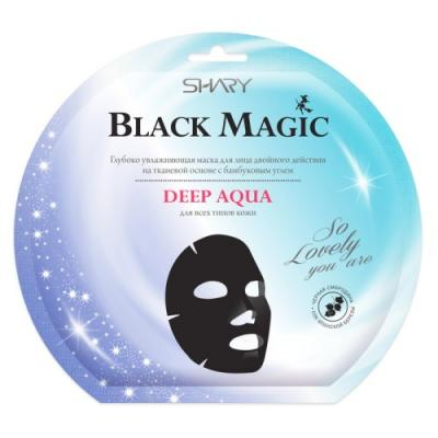 Shary Black magic Глубоко увлажняющая маска для лица DEEP AQUA 20г black sexy deep v neck tie up backless crochet lace swimwear