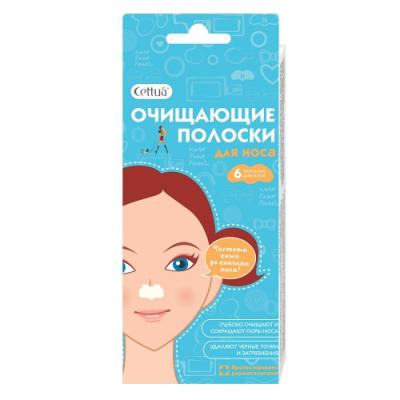CETTUA Полоски очищающие для носа 6 полосок 220