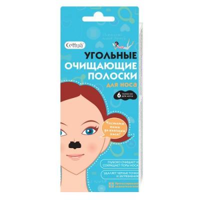 Фото CETTUA Полоски очищающие для носа угольные 6 полосок