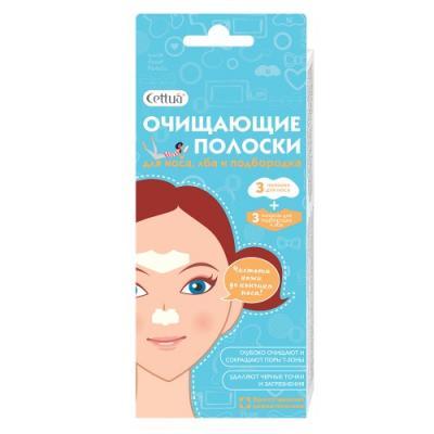 Фото CETTUA Полоски для носа, лба и подбородка очищающие 6 полосок