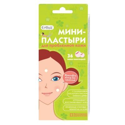 цена CETTUA Мини-пластыри для проблемной кожи 36 шт