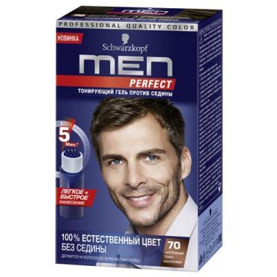 MEN PERFECT 70 Тонирующий гель для мужчин Темно-каштановый 70 80мл тонирующий гель для мужчин men perfect 80 натуральный черно каштановый