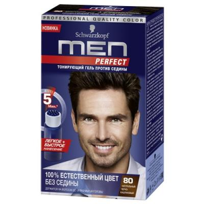 MEN PERFECT 80 Тонирующий гель для мужчин Черно-каштановый 80 80мл schwarzkopf professional тонирующий гель men perfect 80 мл 7 оттенков 90 натуральный черный 80 мл