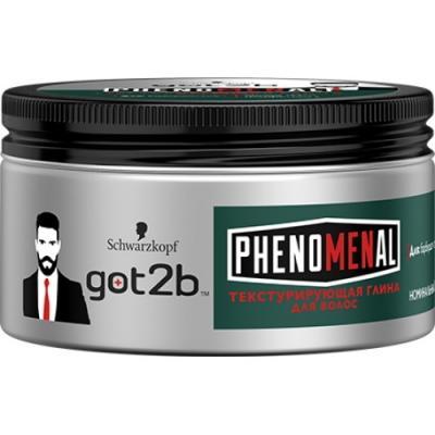 GOT2B Текстурирующая глина phenoMENal 100мл