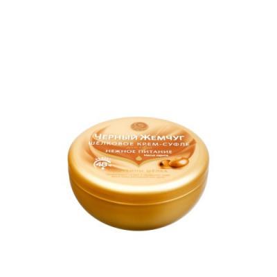 ЧЕРНЫЙ ЖЕМЧУГ Шелковое крем-суфле для тела Нежное питание 200мл