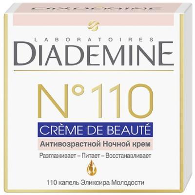 Крем для лица DIADEMINE Creme De Beaute 50 мл ночной