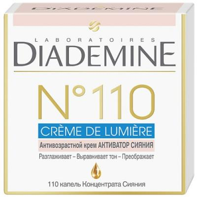 Крем для лица DIADEMINE Creme de lumiere 50 мл дневной