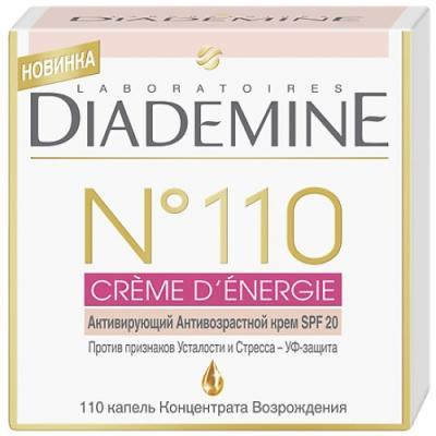 Крем для лица DIADEMINE Creme De Energie 50 мл дневной 2078827