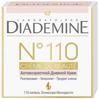 """Крем для лица DIADEMINE """"Creme De Beaute"""" 50 мл дневной недорго, оригинальная цена"""