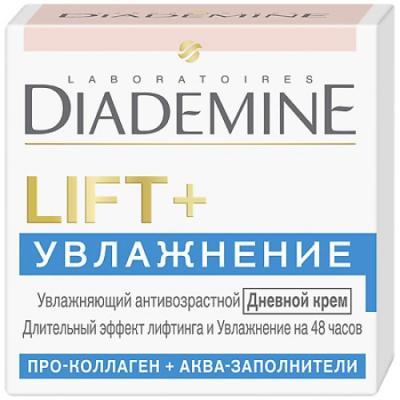 Крем для лица DIADEMINE Увлажнение 50 мл дневной diademine lift увлажнение дневной флюид новинка