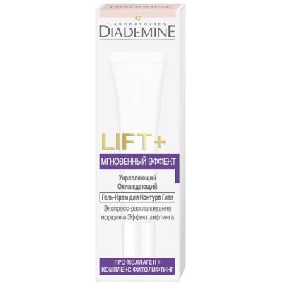 DIADEMINE LIFT Гель-крем для контура глаз Мгновенный эффект 15мл diademine крем против морщин для контуров глаз основная программа 15мл